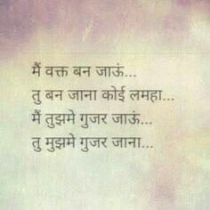 :(~ #tanha #कोई #बेबस #कोई #बेताब कोई #चुप तो कोई #हैरान , #ऐ #जिंदगी तेरी #महफ़िल के #तमाशे #खत्म नहीं होते..!! #laxmsingh #instagram #Yaad