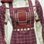 Башкирский народный костюм