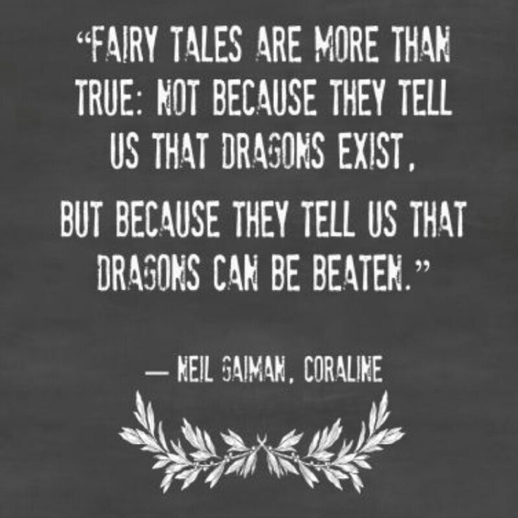 There Be Dragons Quote: 17 Best Ideas About Do Dragons Exist On Pinterest