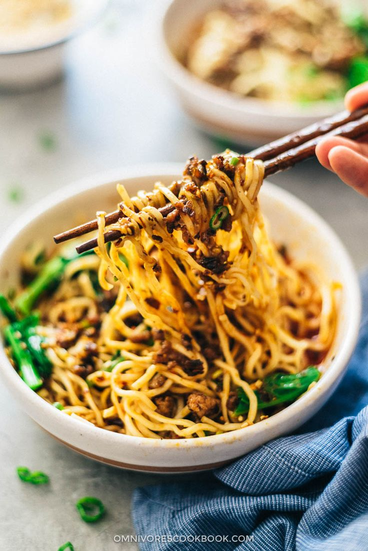 dan dan noodles 担担面 dan dan noodles 担担面 noodles chinese ...
