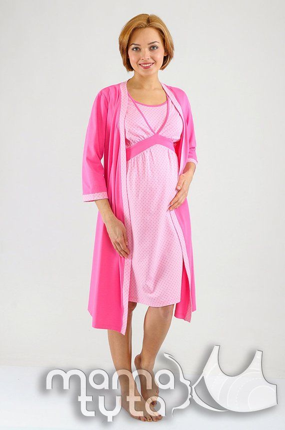 58bf8c586f7 Daria kit to the hospital for nursing nightie & robe hospital Pregnancy  gown Nursing gown Breastfeeding gown Delivery gown Homewear