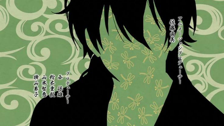 Haru/ Green/ OVA
