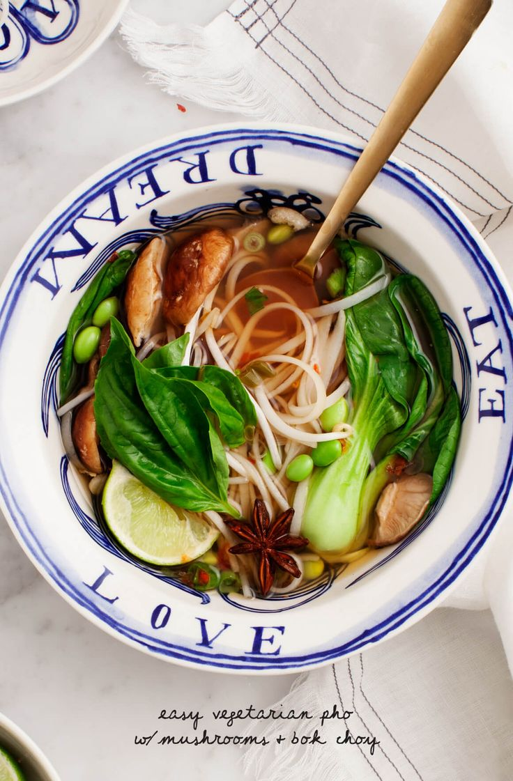 Easy Vegetarian Pho - Easy Vegetarian Pho - a simple take on the classic Vietnamese noodle soup. Vegan and Gluten Free.