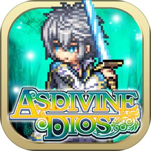 RPG Asdivine Dios by Kotobuki Solution Co., Ltd.