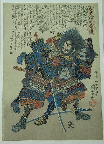 太平記英雄伝 林丹四郎