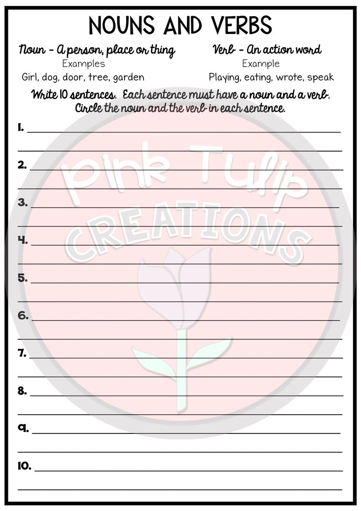 Printable Worksheets worksheets for substitute teachers : 87 best Noun/Verb Activities images on Pinterest | English ...