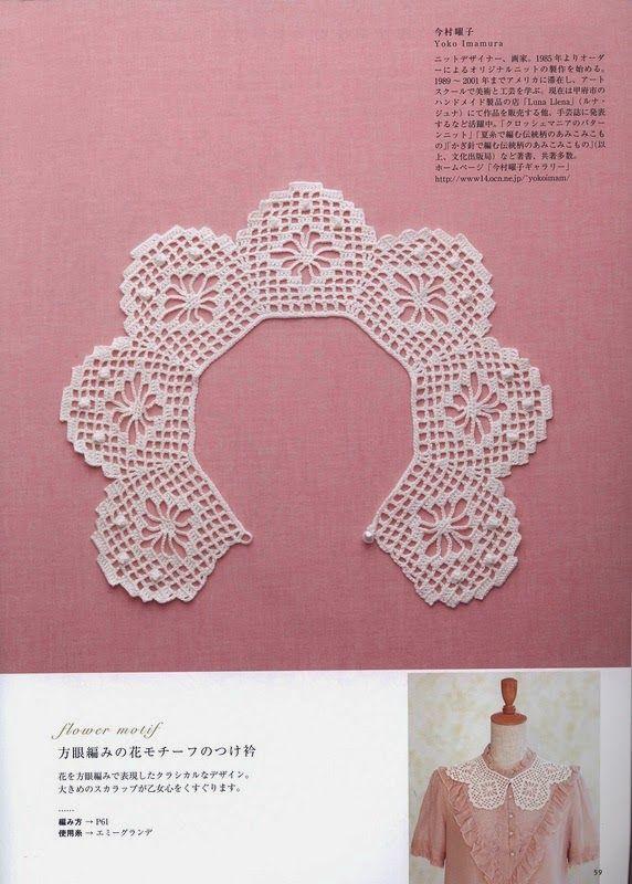 Crochet: Pretty collar