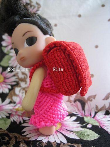 my doll 3 | Flickr: Intercambio de fotos