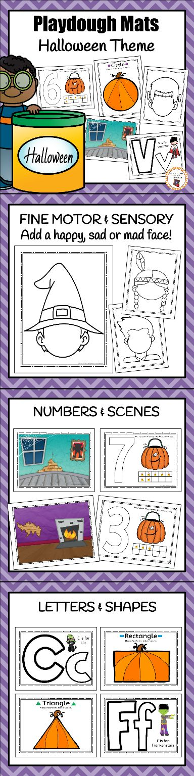 My kids love playdough time!  These educational Halloween themed playdough mats help my kids work on letters, shapes, number recognition and counting.  Your students will love using their imaginations with the Halloween scenes and making faces for the blank costume faces.
