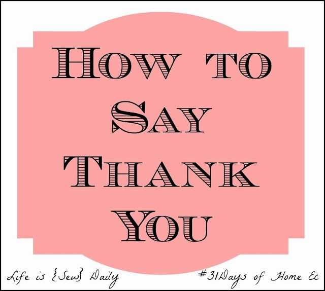 7 best Say Thank You images on Pinterest Free printable, Free - babysitting skills