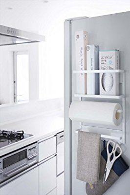 山崎実業 キッチンペーパーホルダー マグネット冷蔵庫サイドラック タワー ホワイト 2744
