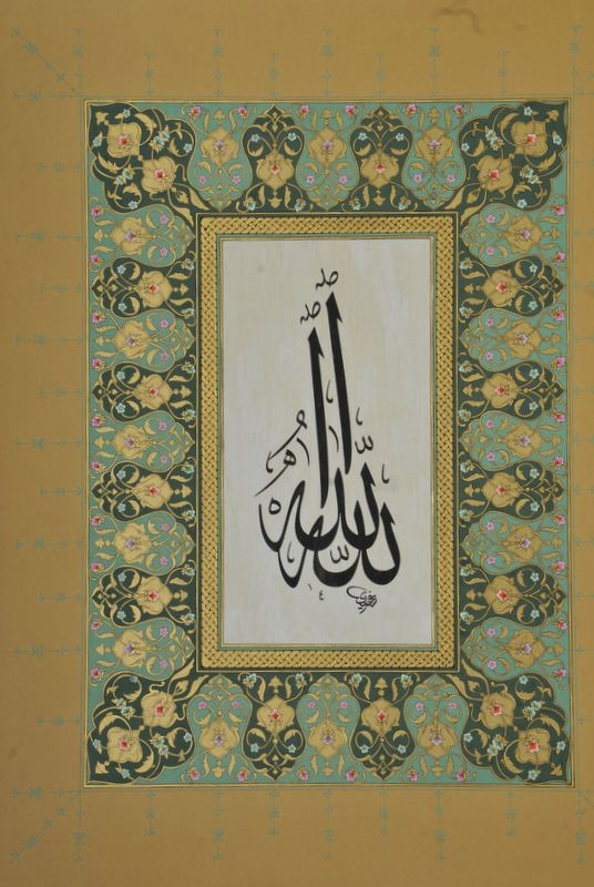 1000+ images about Ancient on Pinterest | Allah, Persian and The ...
