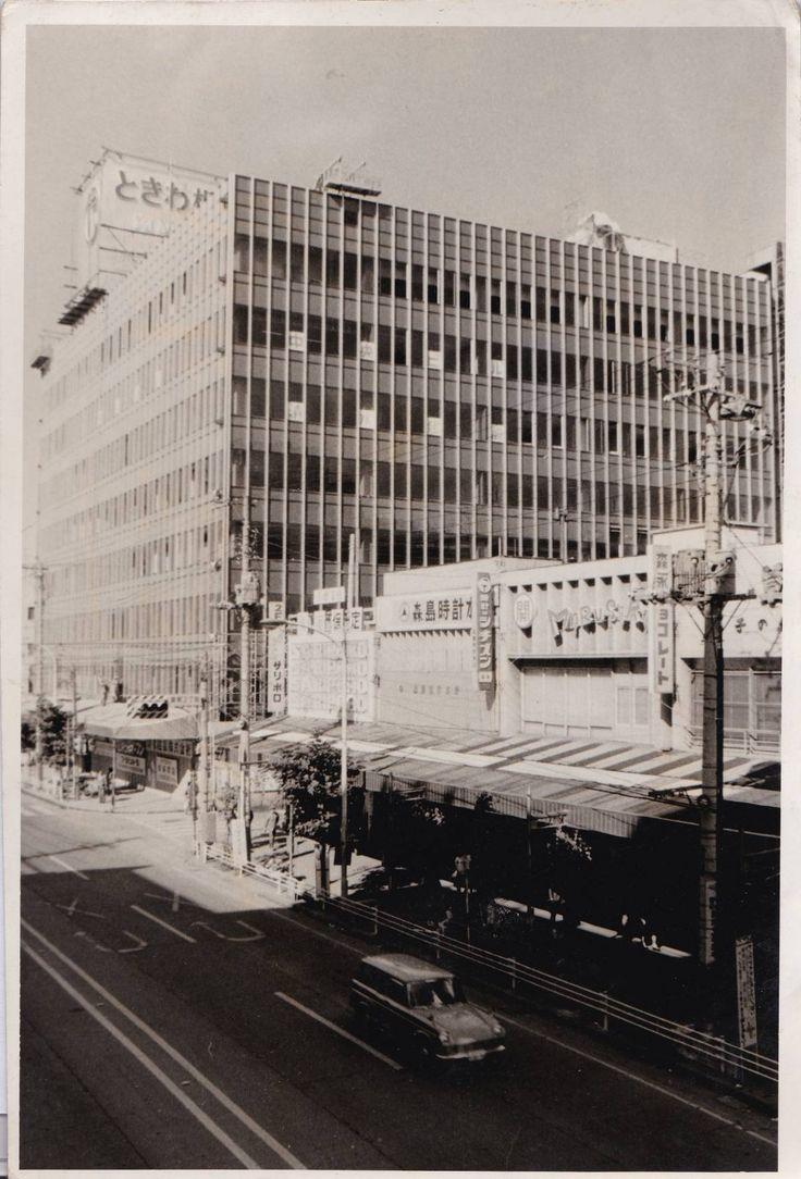 古い写真ときわ相互銀行森島時計店等水戸市現東日本銀行中央ビル - ヤフオク!
