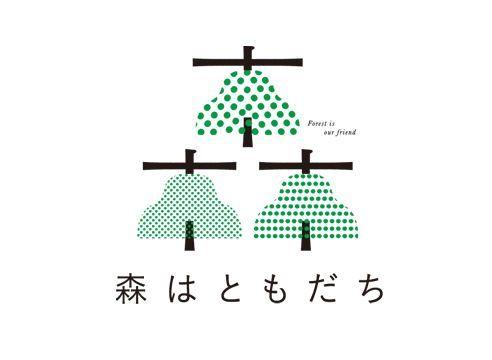 無印良品 有楽町店 / kishino Shogo: