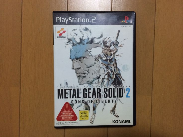 Metal Gear Solid 2 in its Japanese version