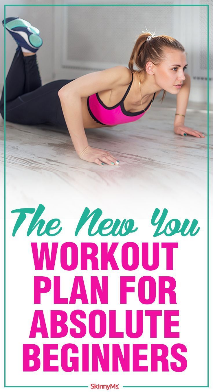 The New You Workout Plan is key in discovering the new you. Start today! #fitness #weightloss #skinnyms