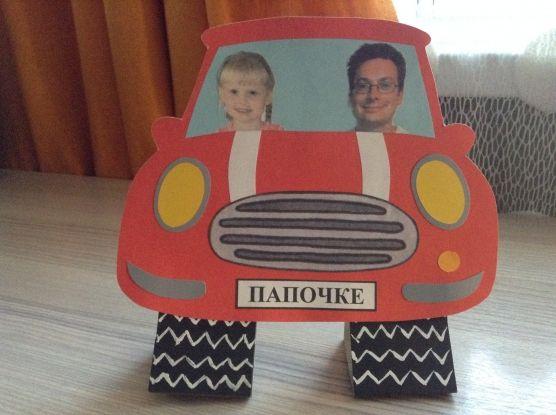 Подарок для папы «Фоторамка «Автомобиль». Мастер-класс. Фото