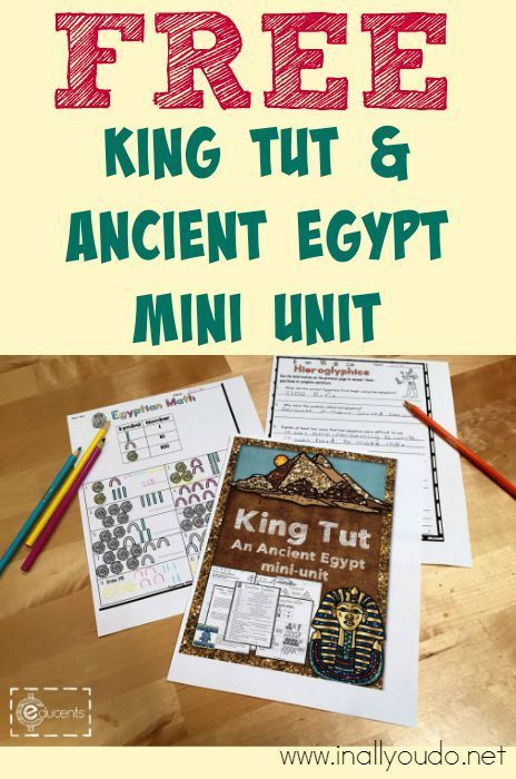 Studying King Tut & Ancient Egypt? Don't miss this AWESOME Mini Unit FREEBIE!! This pack has 19 pages of reading, maps, hieroglyphics & MORE!! :: http://www.inallyoudo.net