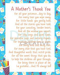 A Mothers Thank You - Teacher Appreciation Digital Print!  This 8x10 inches print is perfect as a gift for your childs teacher! HOW TO ORDER: 1.
