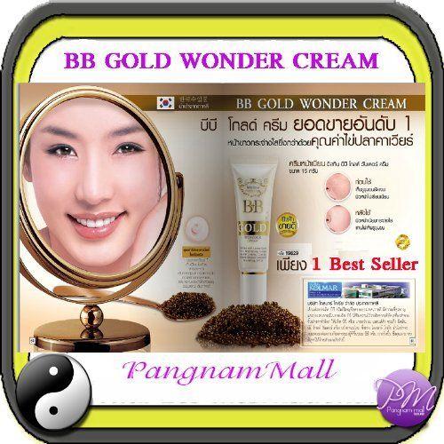 Mistine Bb Gold Wonder Cream Best Seller No. 1 SPF 30 Made in Korea Amazing in Thailand By Mistine by Mistine Thailand by PangnamMall. $14.95. BB GOLD WONDER CREAM