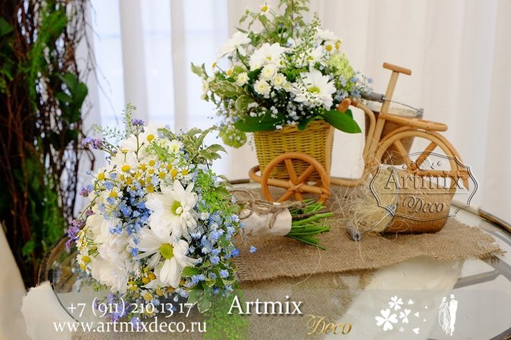 Букет невесты в одном стиле, Рустик, с оформление выездной регистрации брака