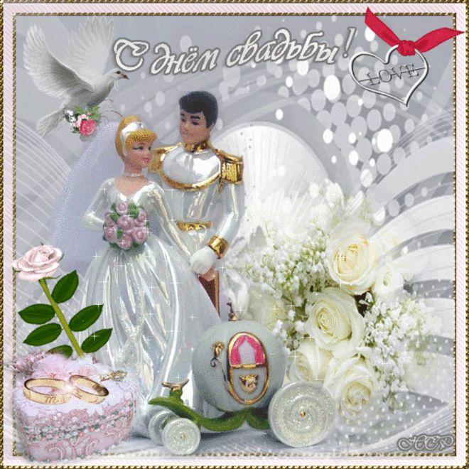 Картинка с днем свадьбы сестренка