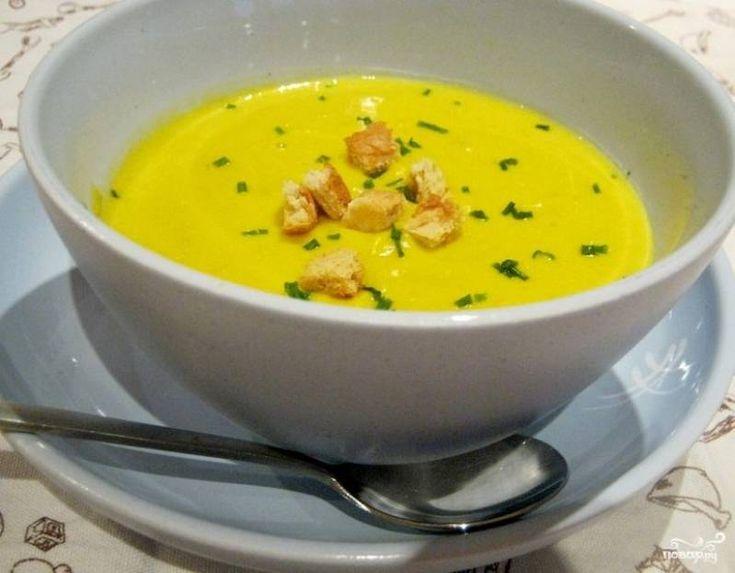Тыквенный суп-пюре с рисом - пошаговый рецепт с фото на Повар.ру
