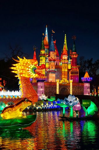 2014 Chinese Lantern Festival. Fair Park, Dallas, Texas.