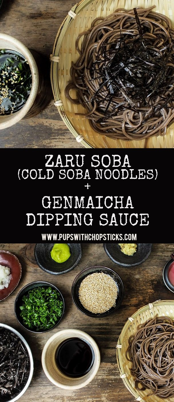 A simple zaru soba (cold soba noodles) with genmaicha tea infused tsuyu dipping sauce! Perfect cool and light meal for a hot summer day.