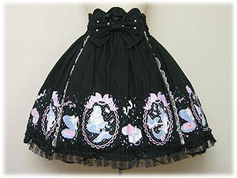 Lolibrary | Angelic Pretty - Skirt - Twinkle Mermaid Skirt