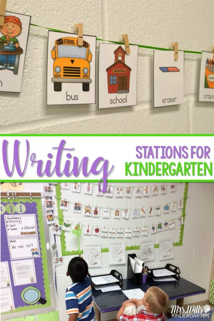 Kindergarten writing work stations for the whole year! This center is a hit! Looking for ways to improve your students' writing skills? Check out these printable kindergarten writing work stations!