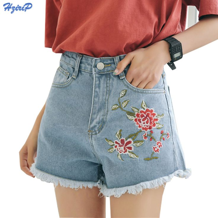 2017 Summer Rose Embroidered Denim Shorts Womens Jeans High Waist Pantalones Cortos Mujer Plus Size Wide Leg Short Pants Femme #Affiliate