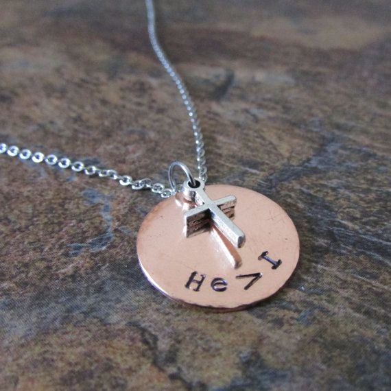He Is Greater Than I Necklace Inspiration by MHoustonDesigns