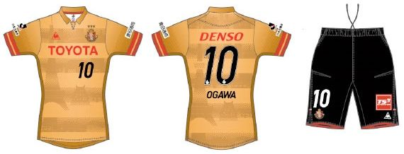 Nagoya Grampus (名古屋グランパス) 2014 le coq sportif Nagoya TV Tower 60th Anniversary
