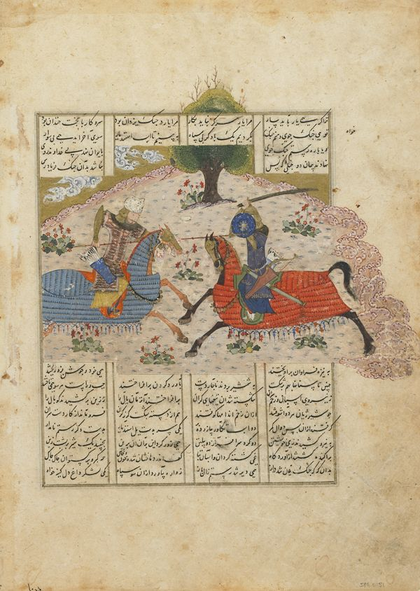 Folio from a Shahnama (Book of kings) by Firdawsi (d. 1020); Rustam and Isfandiyar in combat circa 1440