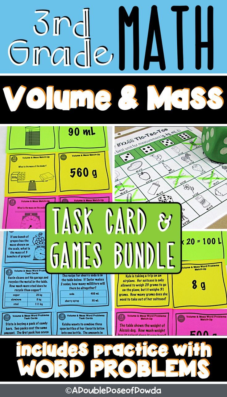 Volume Mass Centers Games Bundle Students Practice Metric Measurement With Visual Models Word P Solving Word Problems Word Problems Elementary Math Games [ 1288 x 736 Pixel ]