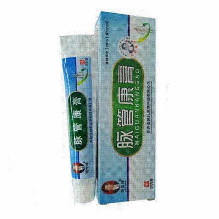 1pack Varicosity Medical Varicose veins Cream treatment anti foot leg vasculitis Phlebitis herbal product medical plaster