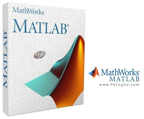 دانلود متلب MathWorks MATLAB | program pc | Chart, Diagram