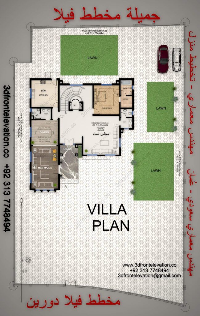 Best Villa Plan Architect Near Me Oman مخططات فلل صغيرة دورين سعوديه Villa Plan House Layout Plans Square House Plans