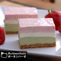 Hishi Mochi Rare Cheesecake Hishi mochi is actually a diamond-shaped rice cake which consists of a red, white and green layer and is completely made of mochi. Recipe Courtesy of Mokiko of http://bohnenhase.blogspot.com/ - Please visit for more recipes!
