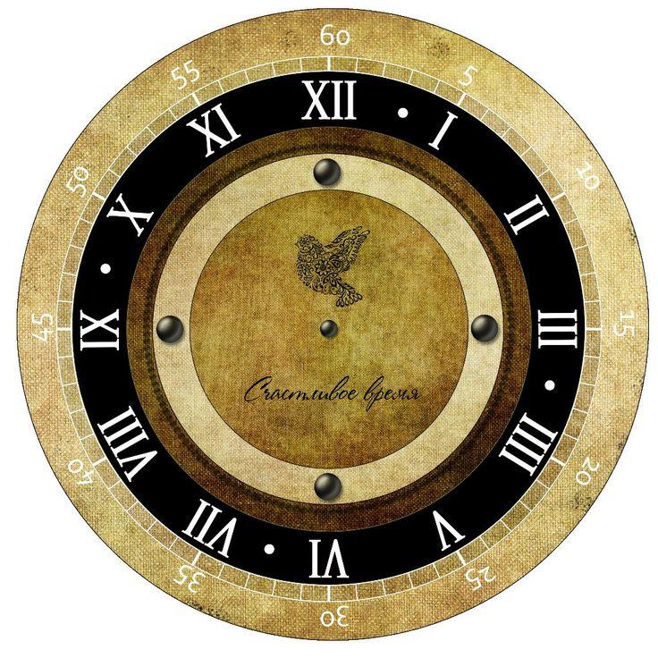 Pinterest - Mecanismo para reloj de pared ...