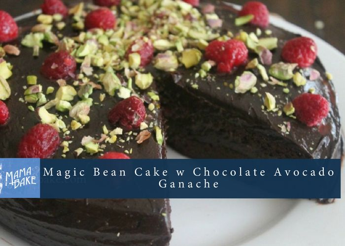 Our famous magic bean cake with the odd main ingredient, kidney beans!