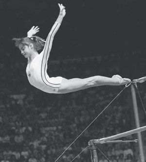 Nadia Comaneci's arch. Montreal Olympics. The Perfect 10. 1976
