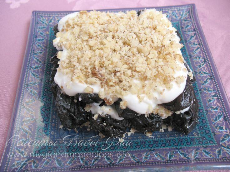 Десерт чернослив с грецкими орехами и сливками кулинарный поединок