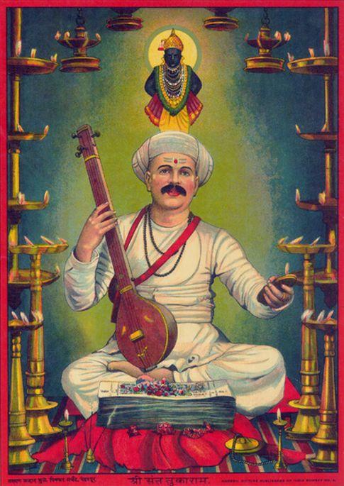 Sri Sant Tukaram, India, 1904