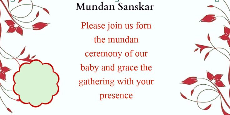 Mundan Ceremony Invitation Matter In Hindi Card Invitations And Cards