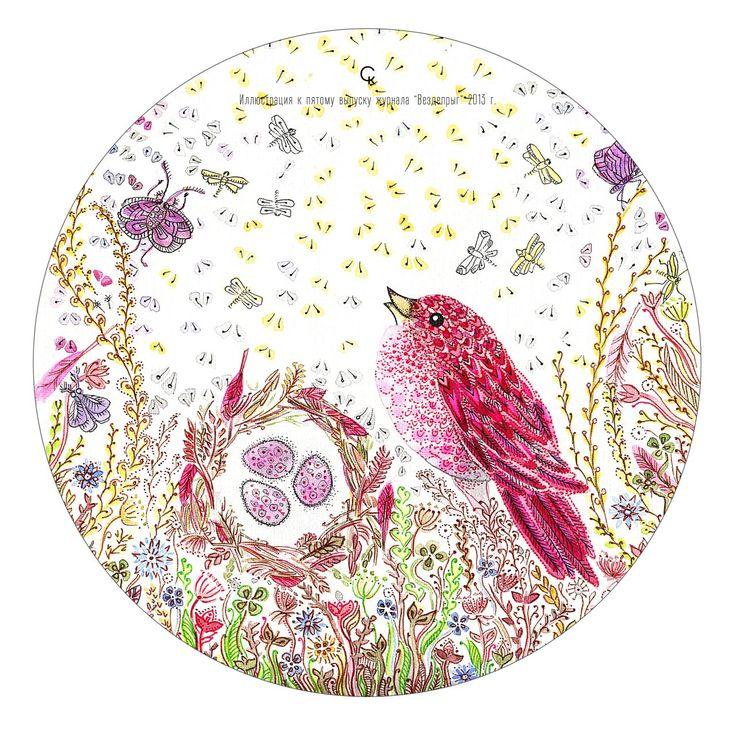 Flora by Svetlana Kupriyanova vk.com/club70500235