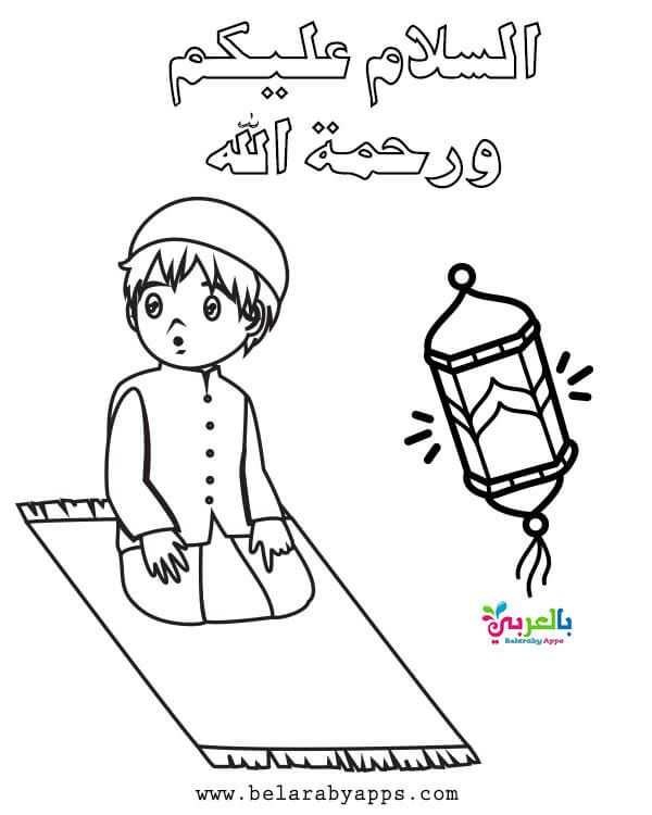 Free Printable Muslim Praying Coloring Pages Belarabyapps Islamic Kids Activities Muslim Pray Arabic Kids