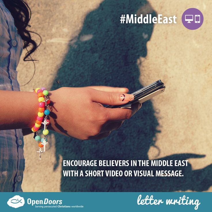 """Did you know that YOU can encourage believers in the Middle East with a short #video or #visual message via Open Doors' #smartphone application? Open Doors has thus created an """"app"""" (smartphone application), which people in the Middle East can download onto their phones and receive daily messages of encouragement from their family around the world.  Here's how you can encourage believers in the Middle East:"""
