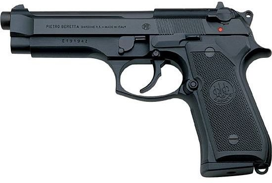Beretta 92 ~ Read A History of the World�s Oldest Firearm Company
